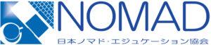 日本ノマド・エジュケーション協会(作文教室ゆう/理数教室ゆう)